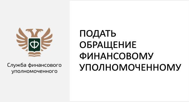 Как сделать загранпаспорт в дзержинском московской области